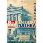 Пленка Lomond 0705411 A4/10л./прозрачный для лазерной печати