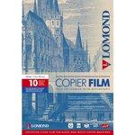 Пленка Lomond 0701411 A4/10л./прозрачный для лазерной печати