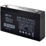 GS7-6, Аккумулятор свинцовый 6B-7Ач 151x34x98