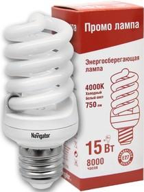 NCLP-SF-15-840-E27 ( 94417 ), Лампа энергосберегающая