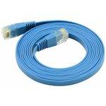 Фото 2/2 GC-C5EUFC-5.0m, Патч-корд прямой ethernet 5.0m UTP Greenconnect кат.5e, RJ45, CU, 32 AWG, литой, синий, плоский