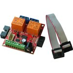 MOD-IO2, Плата ввода-вывода с реле, GPIO, интерфейсом UEXT