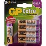 Батарейки GP Extra Alkaline AA (LR6), 10 шт ...
