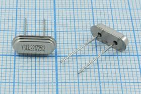 Фото 1/4 Кварц 13.221725МГц в низком корпусе SC49S с возможностью лёгкой трансформации в SMD, 13221,725 \SC49S2\12\ 30\ 30/-20~70C\SMD3H\1Г