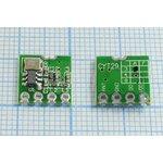 Беспроводной модуль (RF модуль), SMD передатчик 315МГц ...