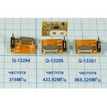 Беспроводной модуль (RF модуль), передатчик 315МГц, 13294 конст ...