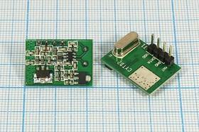 Беспроводной модуль (RF модуль), передатчик 315МГц, 3358 конст ППУ\Передатчик_315МГц\ CYTD2-ASK&OOK-315\CY