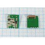 Беспроводной модуль (RF модуль), SMD передатчик 433МГц ...