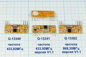 Беспроводной модуль (RF модуль), приёмник 433МГц, 13341 конст ППУ\Приёмник_433,92МГц\ CY08-ASK-V1,1-433,92\