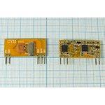 Фото 2/2 Беспроводной модуль (RF модуль), приёмник 433МГц, 13340 конст ППУ\Приёмник_433,92МГц\ CY11-ASK-433,92\CY