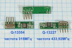 Фото 1/2 Беспроводной модуль (RF модуль), приёмник 433МГц, 13227 конст ППУ\Приёмник_433,92МГц\ CY61-ASK-433,92\CY