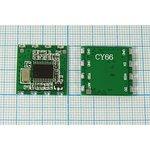 Беспроводной модуль (RF модуль), SMD приёмник 433МГц, 13333W конст ...