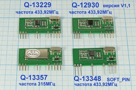 Фото 1/2 Беспроводной модуль (RF модуль), приёмник 315МГц, 13357 конст ППУ\Приёмник_315МГц\ CY58-ASK&OOK-315\CY