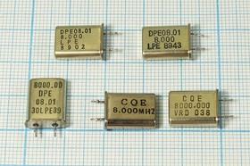 Фото 1/4 кварцевый резонатор 8МГц в корпусе HC49U, выпаяны из блоков кабельного TV; 8000 \HC49U\30\ 10\\1Г бу (DPE 08.01 8.000 LPE)
