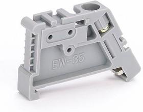 SQ0804-0021, Ограничитель на DIN-рейку (пластик)