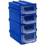 К5 Синий, Ячейки, синий корпус прозрачный контейнер 4 ...