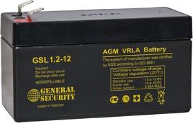GSL1.2-12, Аккумулятор свинцовый 12B-1.2Ач 97x43x58
