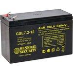 GSL7.2-12, Аккумулятор свинцовый 12B-7.2Aч 151x66x100, клемма F1