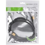 Фото 6/6 UG-10129, Кабель 2.0m HDMI/HDMI v1.4, Ethernet High speed 19M/19M UGreen , экран, черно-желтый