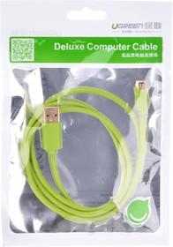 Фото 1/2 UG-10877, Кабель интерфейсный USB 2.0 1.5m Premium UGreen, AM / microB 5pin, 28 / 24 AWG экран, зеленый