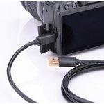 Фото 6/6 UG-10355, Кабель интерфейсный USB 2.0 1.0m Premium UGreen AM / mini 5P, 28 / 24 AWG экран, черный