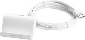 Фото 1/8 UG-10815, Удлинитель USB 2.0 1.5m AM/AF + подставка UGreen белый