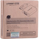 Фото 4/4 UG-20412, Мультимедиа professional конвертер DisplayPort -  VGA+Audio