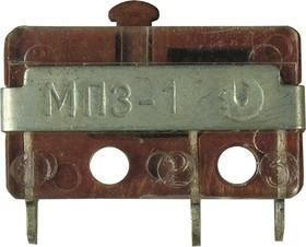МП3-1, Микропереключатель (OBSOLETE)