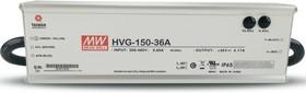HVG-150-15A, AC/DC LED, блок питания для светодиодного освещения