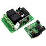 315Mhz remote relay switch kits - 2 channels, Двухканальная дистанционная плата управления любыми устройстваим постоянного тока 12В