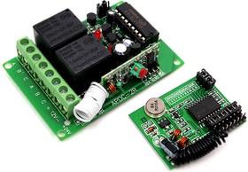 Фото 1/2 315Mhz remote relay switch kits - 2 channels, Двухканальная дистанционная плата управления любыми устройстваим постоянного тока 12В