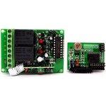 Фото 2/2 315Mhz remote relay switch kits - 2 channels, Двухканальная дистанционная плата управления любыми устройстваим постоянного тока 12В