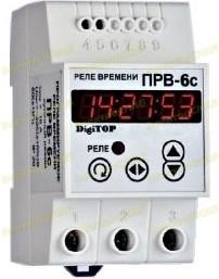 ПРВ-6с, Программируемое реле времени, DIN (суточный режим)