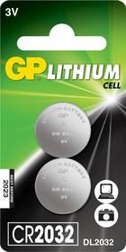 CR2032-C2, Элемент питания литиевый (2шт в блистере) 3В