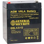 GSL 4,5-12, аккумулятор свинцовый