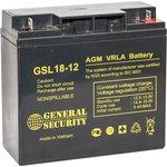 GSL 18-12, аккумулятор свинцовый