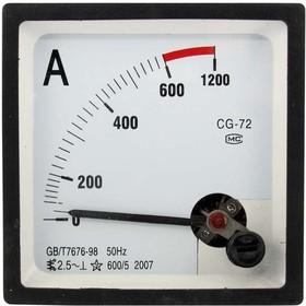 Амперметр 600/5А 50гц (72х72)