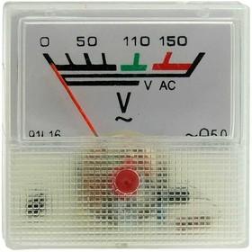Вольтметр 150В 50гц (40х40)