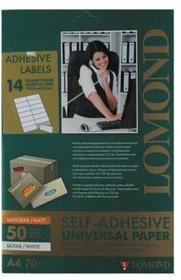 Этикетки Lomond 2100095 105x42.3мм A4 70гр/м2 на лист.14эт. самоклеющаяся универсальная (упак.:50л)