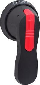 Рукоятка для управления через дверь рубильниками TwinBlock 160-250А PROxima EKF tb-160-250-dh