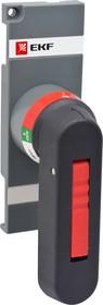 Рукоятка управления для прямой установки на рубильники TwinBlock 160-250А PROxima EKF tb-160-250-fh