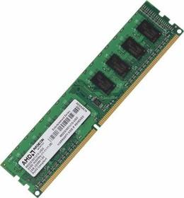 Модуль памяти AMD R532G1601U1S-UGO DDR3 - 2Гб 1600, DIMM, OEM