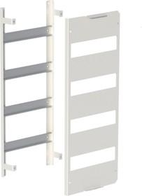 Комплект DIN-реек и фальш-панели для ModBox высотой 500мм PROxima EKF Mod-d-1