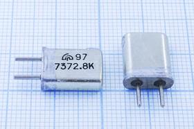 Фото 1/4 кварцевый резонатор 7.3728МГц в корпусе с жёсткими выводами МА=HC25U, 7372,8 \HC25U\\\\МА\1Г