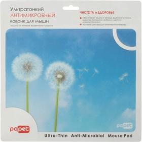 AM02(Dandelion), PC PET AM02 (Dandelion), Коврик для мыши