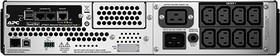 Фото 1/2 SMT2200RMI2UNC, Smart-UPS SMT, Line-Interactive, 2200VA / 1980W, Rack, IEC, LCD, Serial+USB, SmartSlot, with Network