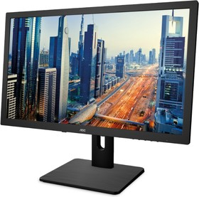 I2475PXQU, Монитор LCD 23,8'' [16:9] 1920х1080 IPS, nonGLARE, 250cd/m2, H178°/V178°, 200M:1, 5ms, VGA, DVI, HDM