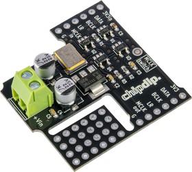 DSPO 24.576 I2S LINK, Генератор 24.576 МГц, коммутатор I2S, стабилизатор напряжения 3.3В