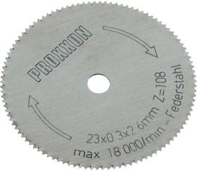 28652, Диск режущий для MICRO Cutter MIC