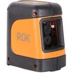 RGK ML-11, Лазерный нивелир